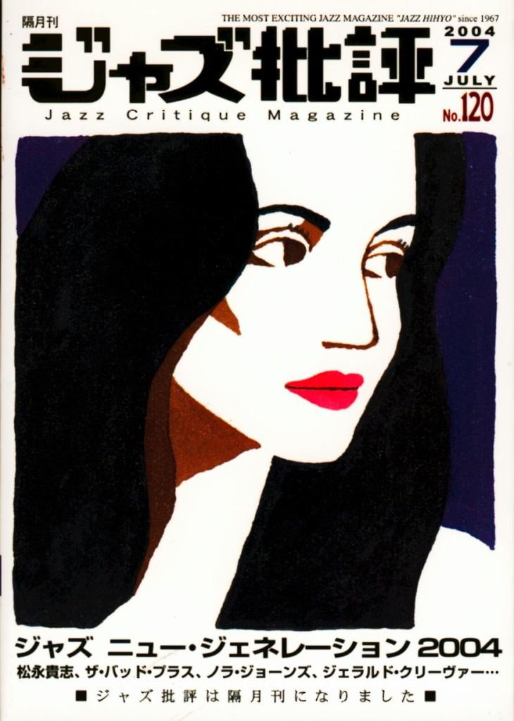 http://www.liviominafra.com/wp-content/uploads/2015/12/12a-Jazz-Critique-M.-1-Japan-730x1024.jpg