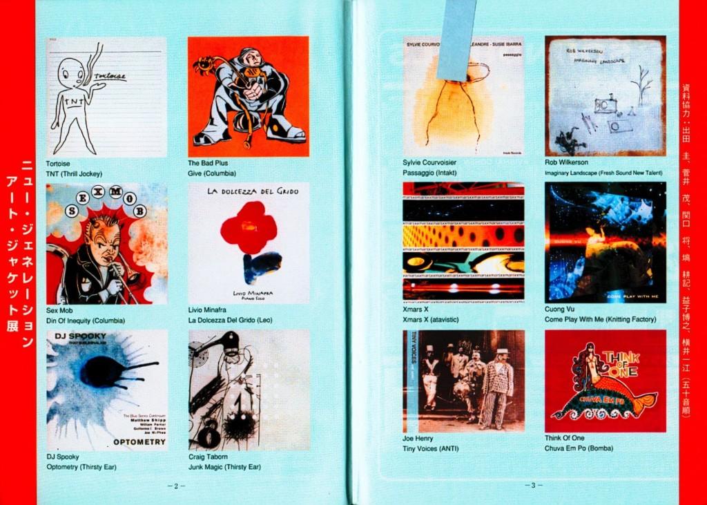 http://www.liviominafra.com/wp-content/uploads/2015/12/12b-Jazz-Critique-M.-2-Japan-1024x731.jpg