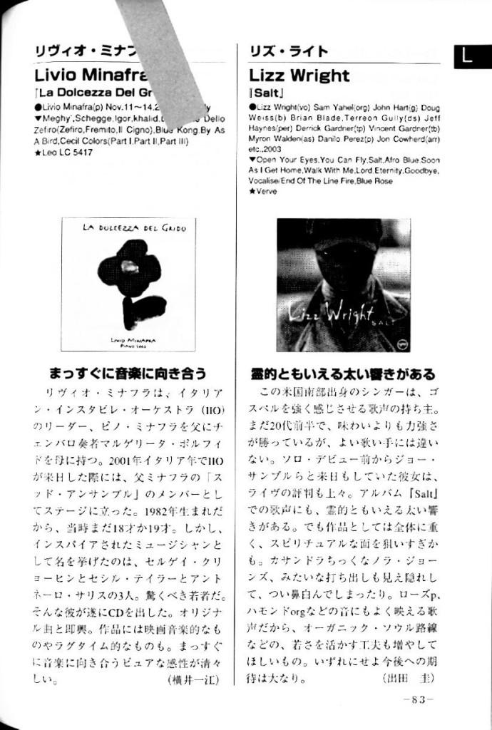 http://www.liviominafra.com/wp-content/uploads/2015/12/12c-Jazz-Critique-M.-3-Japan-690x1024.jpg