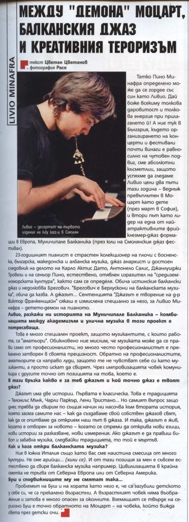 http://www.liviominafra.com/wp-content/uploads/2015/12/21-Music-magazine-Bulgaria-372x1024.jpg